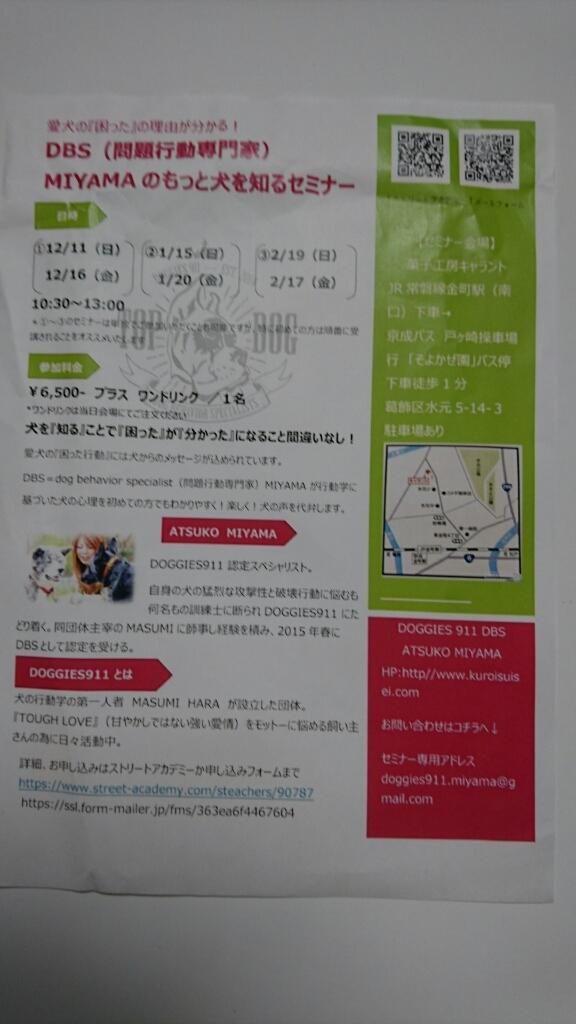 b0274815_23220404.jpg