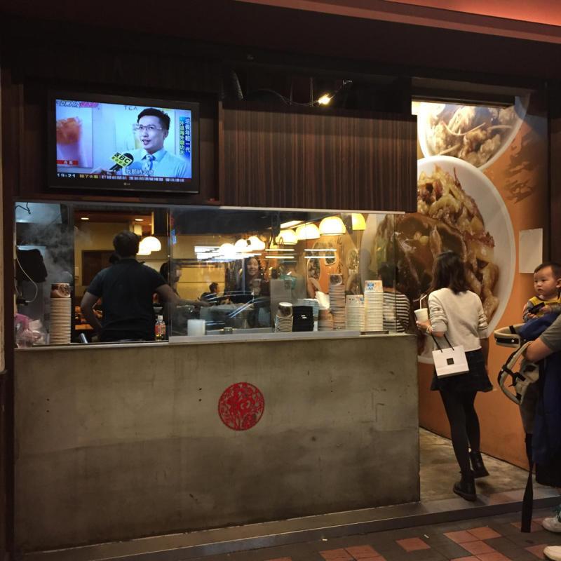 16年11月おひとり台北 9★西門金峰で魯肉飯&食後のコーヒー_d0285416_22304761.jpg