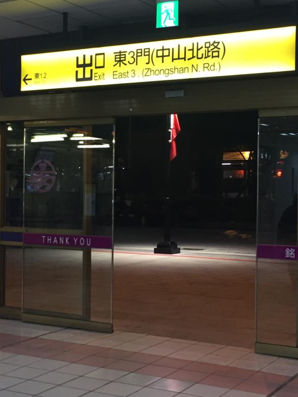 16年11月おひとり台北 10★台北駅でドタバタした話_d0285416_22352034.jpg