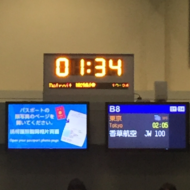 16年11月おひとり台北 11★桃園空港、最後まで満喫です_d0285416_22404915.jpg