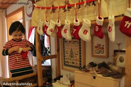 クリスマスまであと2週間_d0144726_4322484.jpg