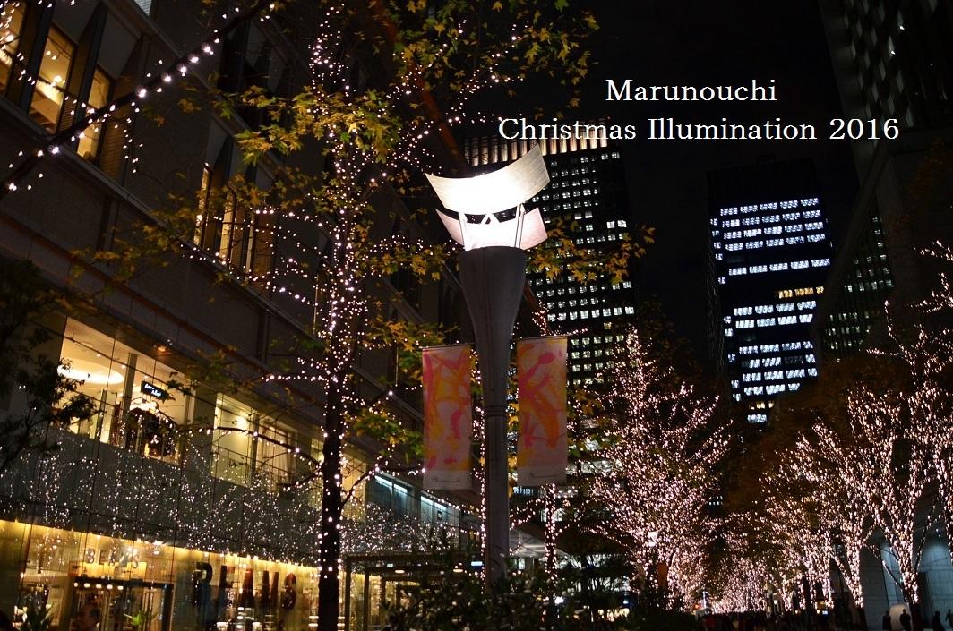 """""""クリスマスサンクスフェア!!~開催5日目---12/11sun\""""_d0153941_15394764.jpg"""