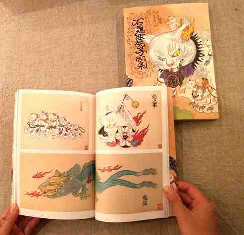 石黒亜矢子さんの絵本のご紹介、2_a0265743_116692.jpg