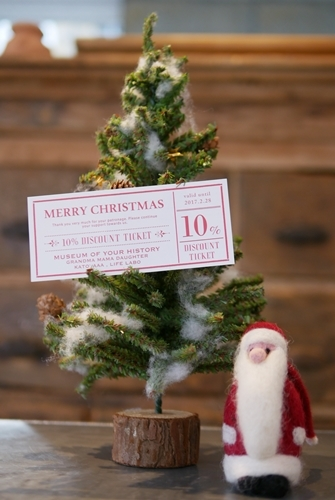 クリスマスプレゼントにいかがでしょう。②_e0247148_16394039.jpg