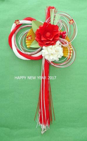 正月飾り_b0301949_11062856.jpg