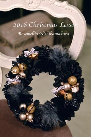 2016クリスマスレッスン全て終了_d0078355_19174186.jpg