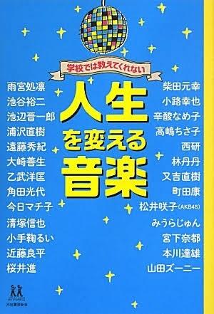 b0145160_20061110.jpg