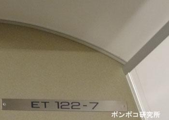 e0073268_17454098.jpg