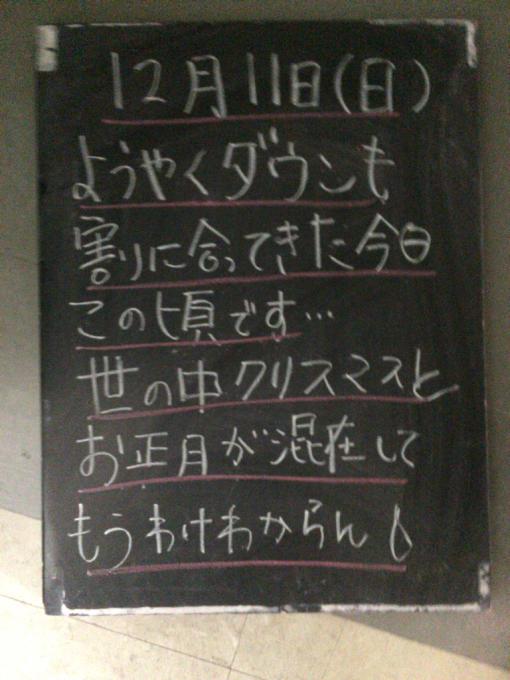 f0152875_08573461.jpg