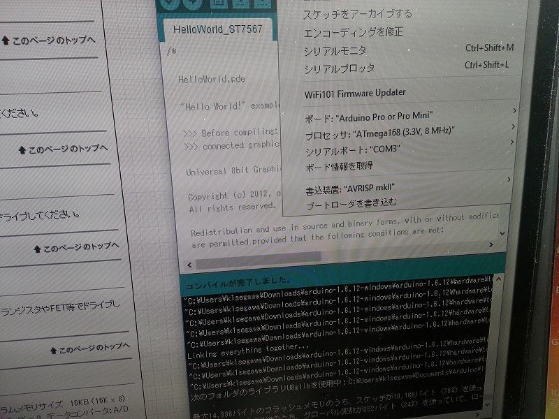 a0034780_14561959.jpg