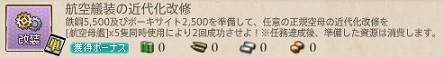 f0198787_05435292.jpg