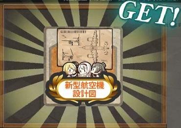 f0198787_06071759.jpg