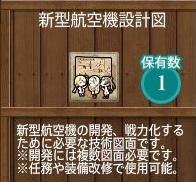 f0198787_06080218.jpg