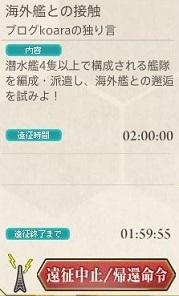 f0198787_22495468.jpg