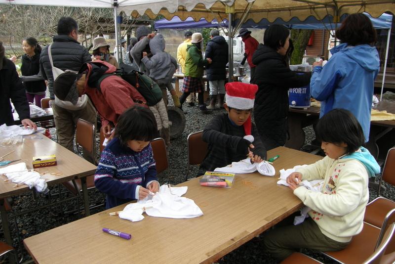 江和ランド 感謝祭_c0057390_20312778.jpg