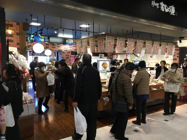 えきマチ1丁目上熊本開業!!_a0339291_17471430.jpeg