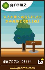 b0089492_09113609.jpg