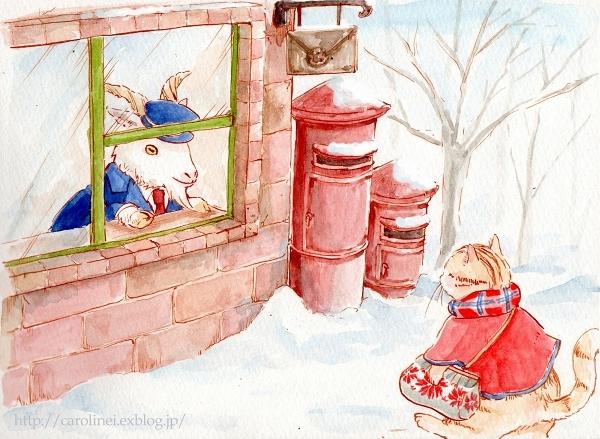 あぺりら、クリスマスカードを贈る  Christmas Cards from Apelila_d0025294_00063617.jpg