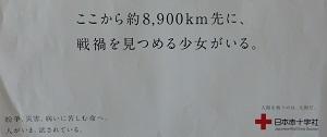 b0364601_22580293.jpg