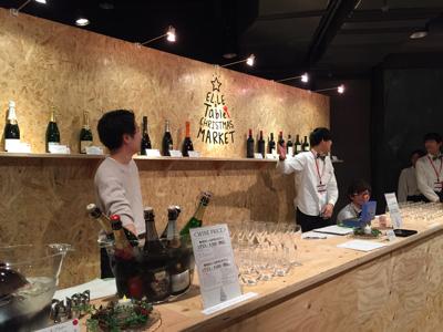 エル・ア・ターブル クリスマスマーケット2016ご報告_b0107003_10214890.jpg
