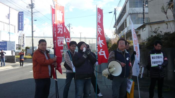 12・10常磐線開通反対闘争、原ノ町運輸区の労働者によびかけ_d0155415_7515940.jpg