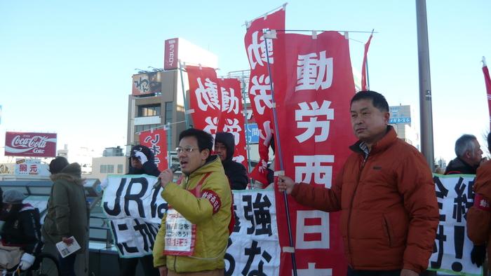 12・10常磐線開通反対闘争、いわき駅前街宣_d0155415_7564775.jpg