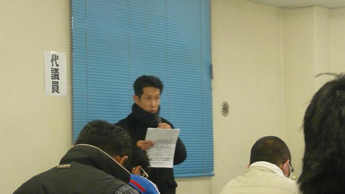 12月11日、動労総連合大会で、動労西日本から岡崎代議員が発言しました_d0155415_89755.jpg