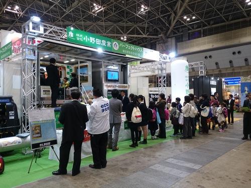 エコプロ2016環境とエネルギーの未来展In東京ビックサイト_f0129627_13591378.jpg