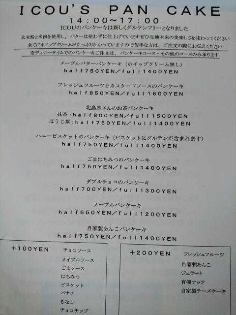 b0322744_00123146.jpg
