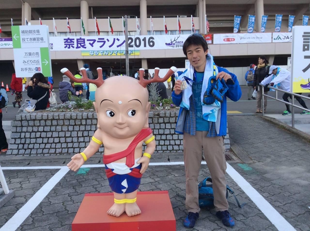 奈良マラソン_a0257968_9582196.jpg