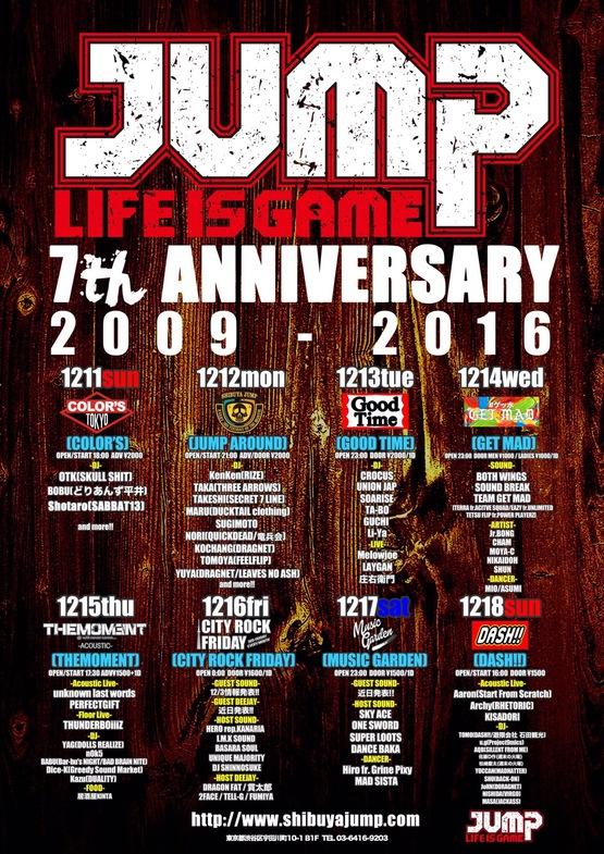 shibuya JUMP 7th Anniversary JUMP AROUND_c0187573_2072550.jpg