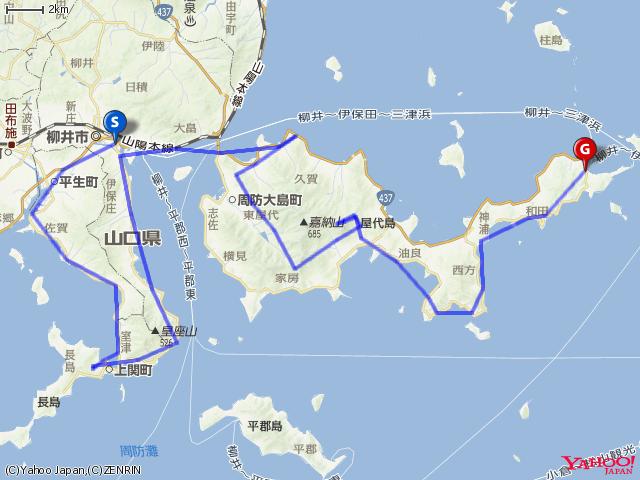 1月8日(日)「voyAge touring \'the tour of 上関&周防大島 bourgeois liner\' 125.1」_c0351373_1339231.png