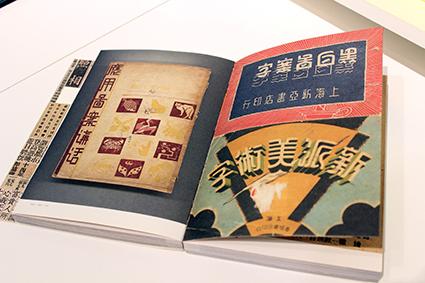 世界のブックデザイン2015-16_b0141474_18423960.jpg