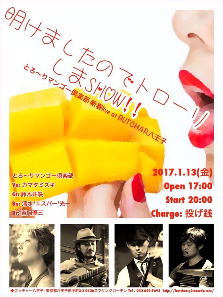 c0029580_20111579.jpg