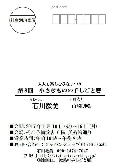 b0243884_19200285.jpg