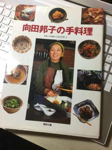 寒い日には鍋料理で_b0210699_02402668.jpeg