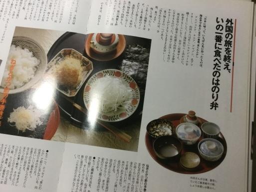 寒い日には鍋料理で_b0210699_02410811.jpeg