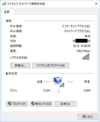c0218402_1032563.jpg