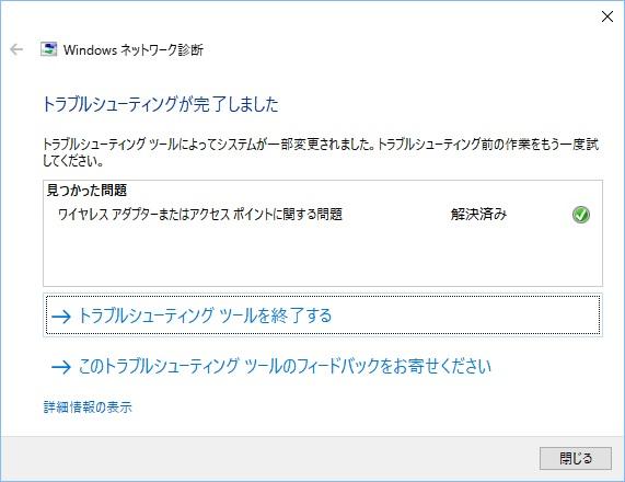 c0218402_1041152.jpg