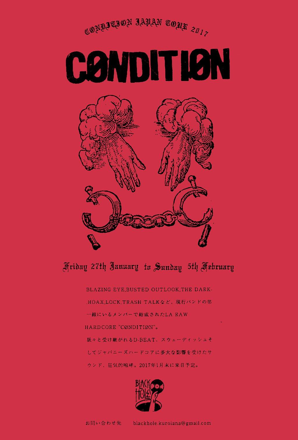 CØNDITIØN Japan tour 2017_c0234515_1405496.jpg