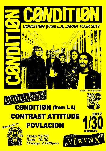 CØNDITIØN Japan tour 2017_c0234515_17575435.jpg