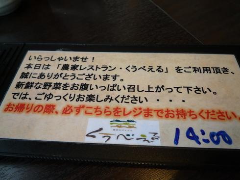 c0189218_1810476.jpg