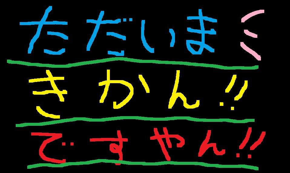 f0056935_170181.jpg
