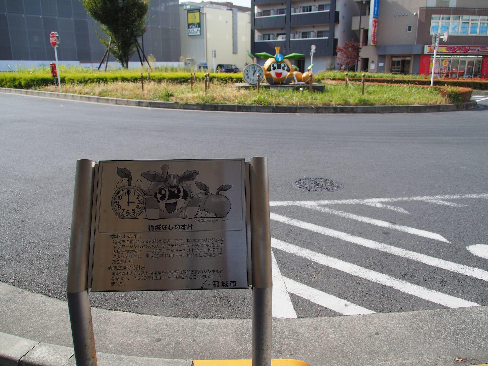 矢野口周辺 1_b0360240_20291361.jpg