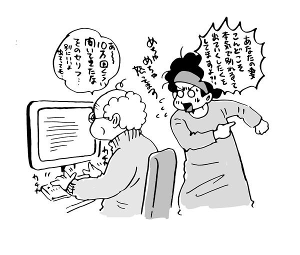 a0087957_1955881.jpg