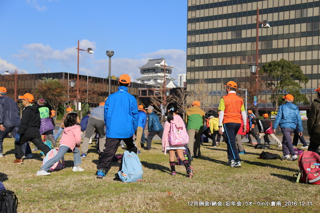 12月例会 納会(忘年会)ウオークin小倉南_b0220064_21543712.jpg