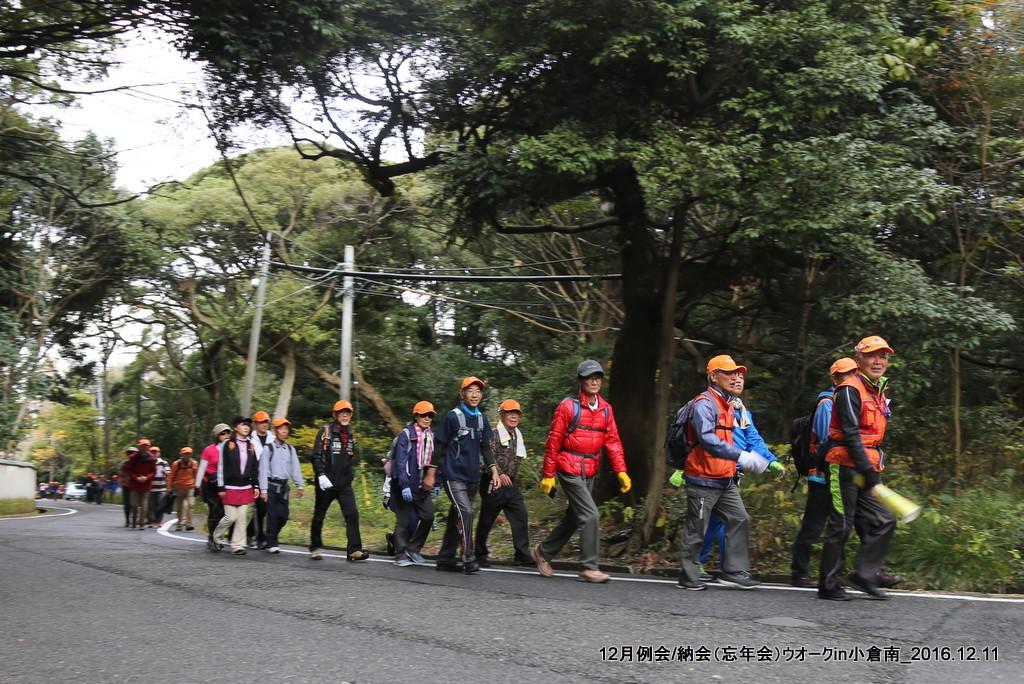 12月例会 納会(忘年会)ウオークin小倉南_b0220064_21595364.jpg