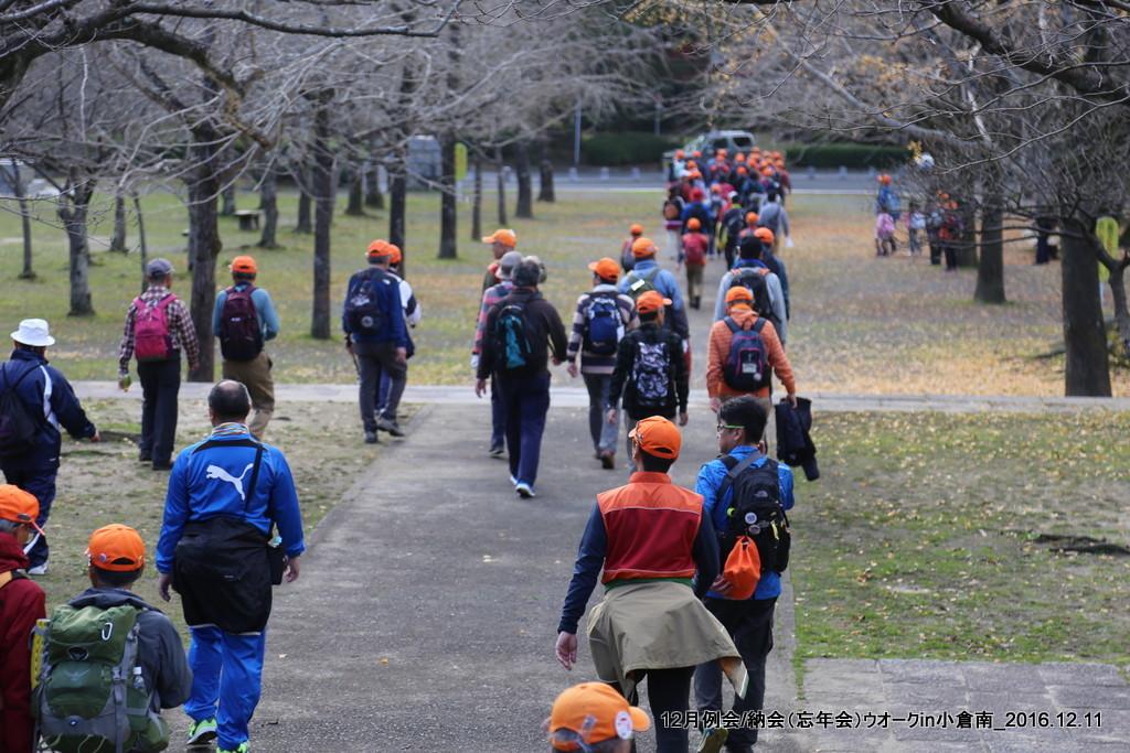 12月例会 納会(忘年会)ウオークin小倉南_b0220064_22014953.jpg