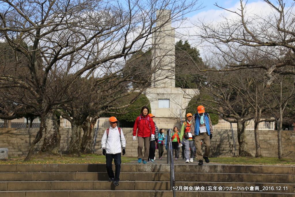 12月例会 納会(忘年会)ウオークin小倉南_b0220064_22020254.jpg