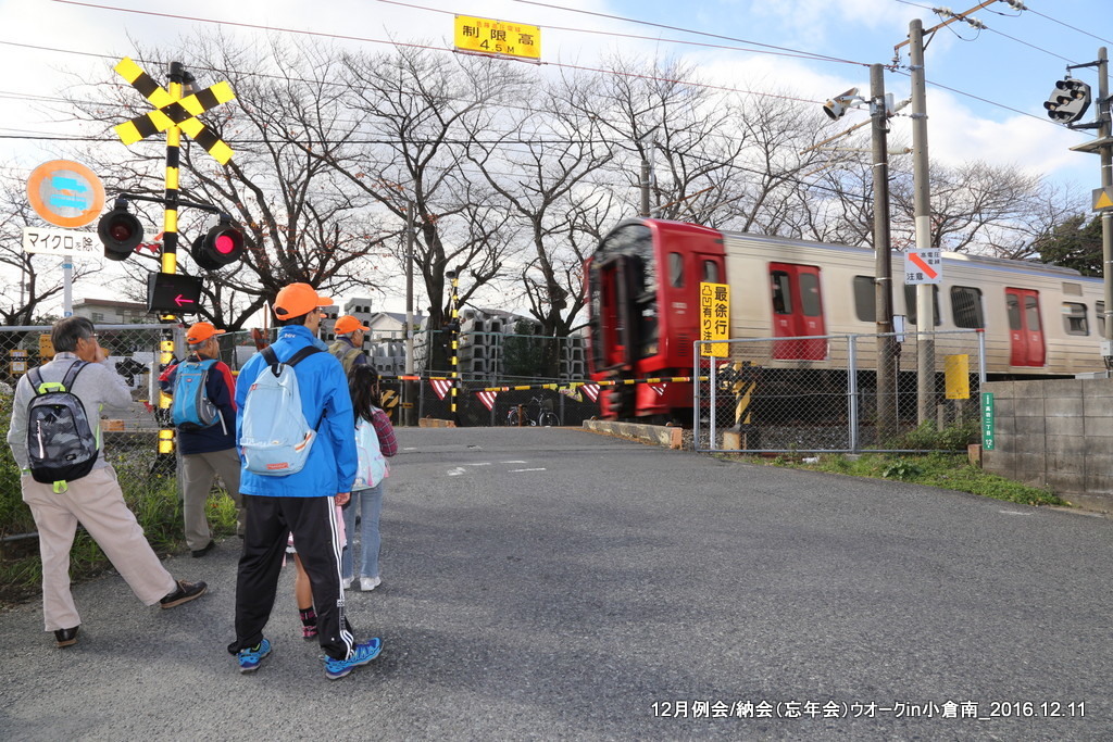 12月例会 納会(忘年会)ウオークin小倉南_b0220064_22024746.jpg